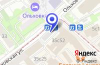 Схема проезда до компании ТОРГОВО-СЕРВИСНАЯ ФИРМА ЛЕЛЬ в Москве