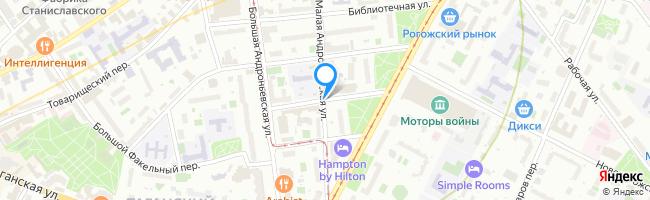 Малый Рогожский переулок