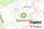 Схема проезда до компании Пятьница в Москве