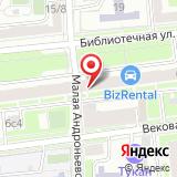 Московский союз ветеранов дзюдо