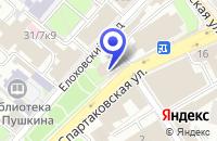 Схема проезда до компании ТФ ДИАЛОГ-УНИВЕРСАЛ в Москве