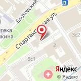 Дом быта на Спартаковской