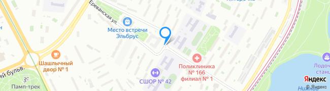 Ереванская улица