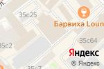 Схема проезда до компании Психолог Александров П.С. в Москве
