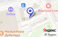 Схема проезда до компании РКМ + в Москве