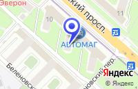 Схема проезда до компании СЕРВИС-ФИРМА ДИАРМ СЕРВИС в Москве