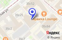 Схема проезда до компании Бизнес - Консалтинг в Москве