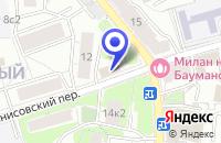 Схема проезда до компании КБ ИНТЕГРАЛ в Москве