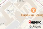 Схема проезда до компании СОЮЗ Пожарная Безопасность в Москве