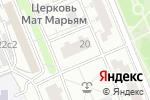 Схема проезда до компании Артис-Аудит в Москве
