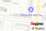 Схема проезда до компании ТермоСпектр в Москве