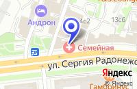 Схема проезда до компании NV CONSULTIING в Москве