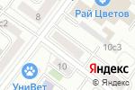 Схема проезда до компании Эккаутинг-сервис в Москве