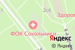 Схема проезда до компании CyclePro в Москве