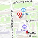Московская столичная коллегия адвокатов