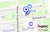 Схема проезда до компании КОНСАЛТИНГОВАЯ КОМПАНИЯ СТАТУС КОНСАЛТИНГ в Москве