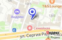 Схема проезда до компании ТОРГОВО-ТЕХНИЧЕСКИЙ ЦЕНТР КАСКОД в Москве