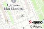 Схема проезда до компании БОНУС в Москве