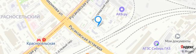 Московско-Казанский переулок