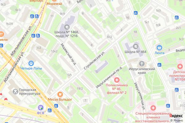 Ремонт телевизоров Улица Стройковская на яндекс карте