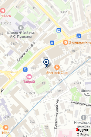 ВОДОПРОВОДНО-КАНАЛИЗАЦИОННОЕ ПРЕДПРИЯТИЕ МОСВОДОКАНАЛ на карте Москвы