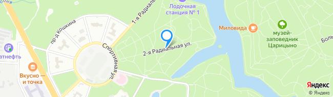 улица Радиальная 2-я