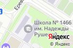 Схема проезда до компании Стрелковый клуб в Москве