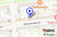 Схема проезда до компании ПЕРВАЯ НАЦИОНАЛЬНАЯ ФИНАНСОВАЯ КОМПАНИЯ в Москве