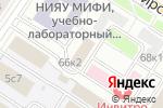 Схема проезда до компании Friends events в Москве