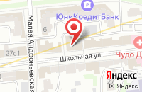 Схема проезда до компании МИЭЛЬ в Электроуглях