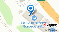 Компания Юг-Авто Центр Новороссийск на карте