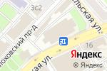 Схема проезда до компании Богоявленский Кафедральный Собор в Москве