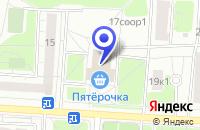 Схема проезда до компании КИНОТЕАТР СВОБОДА в Москве