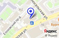 Схема проезда до компании АКБ АЛЬФА БАНК ЭКСПРЕСС в Москве