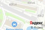Схема проезда до компании Автостоянка в Москве