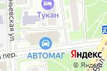 Схема проезда до компании Paradis de fleurs в Москве
