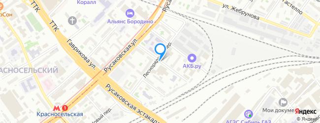 Леснорядская улица