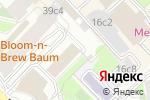 Схема проезда до компании Ларкона Глобал в Москве