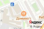 Схема проезда до компании Вижу в Москве