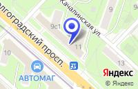 Схема проезда до компании LES COUSINS МЕБЕЛЬНЫЙ САЛОН в Москве