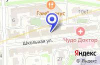 Схема проезда до компании ПТФ GRUNDFOS в Москве