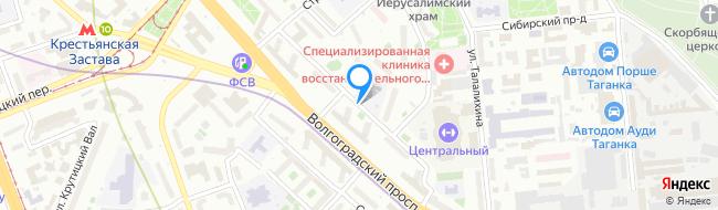 Качалинская улица