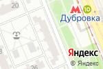 Схема проезда до компании Учебно-консультационный пункт по ГО и ЧС района Бабушкино в Москве