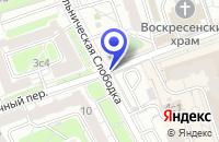 Схема проезда до компании ТРАНСПОРТНАЯ ФИРМА АНИР в Москве