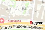 Схема проезда до компании Элин в Москве
