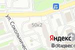 Схема проезда до компании CarloBay в Москве