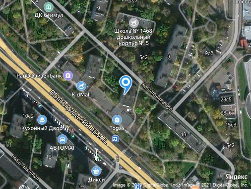Продам 1-комнатную квартиру, 33 м², Москва, проспект Волгоградский, 11