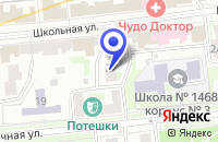 Схема проезда до компании КОНСАЛТИНГОВАЯ КОМПАНИЯ ИРСТ-СТАЙЛ в Москве