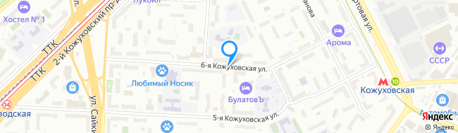 улица Кожуховская 6-я
