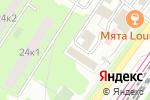 Схема проезда до компании ЛакоДом в Москве
